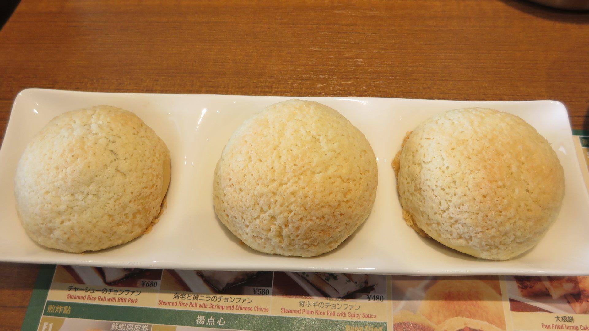 酥皮焗叉燒包(日文:ベイクドチャーシューパオ) 626日圓