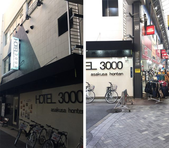 A Capsule Hotel at the Best Location for Sightseeing in Tokyo! Hotel 3000 Asakusa