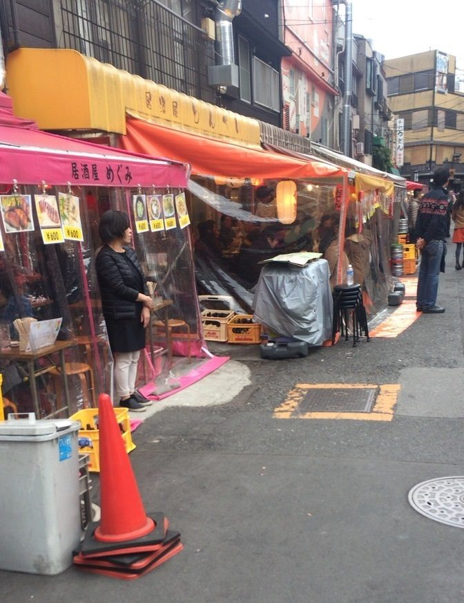 An izakaya (Japanese pub)