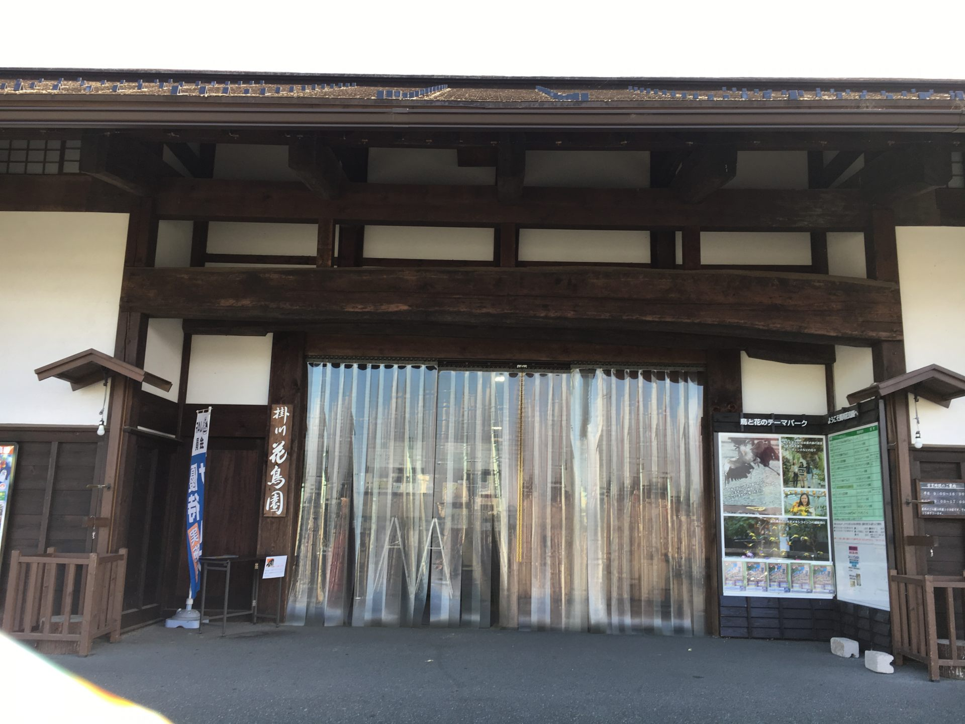 日式傳統建築風格的入口