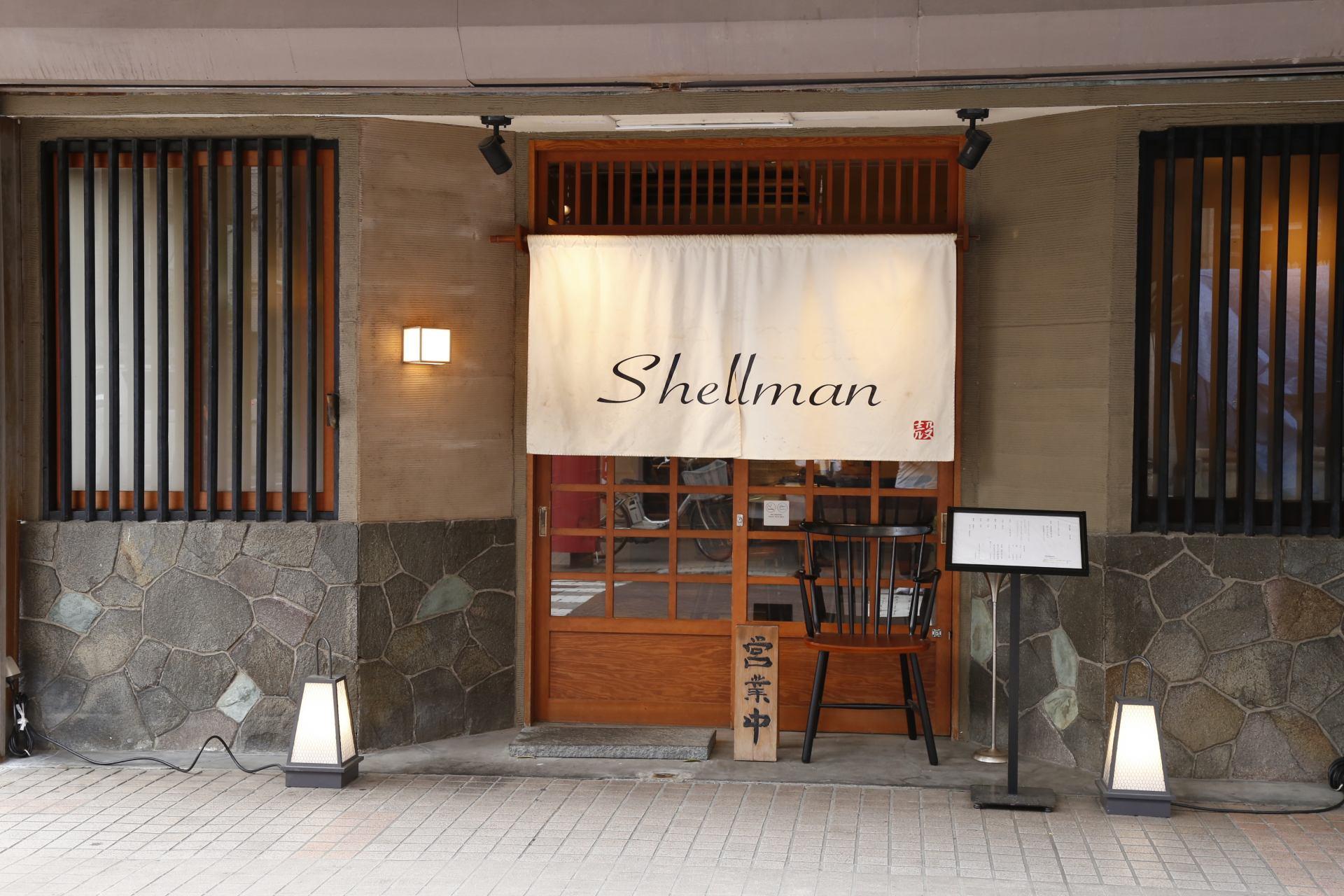 Shellman Exterior