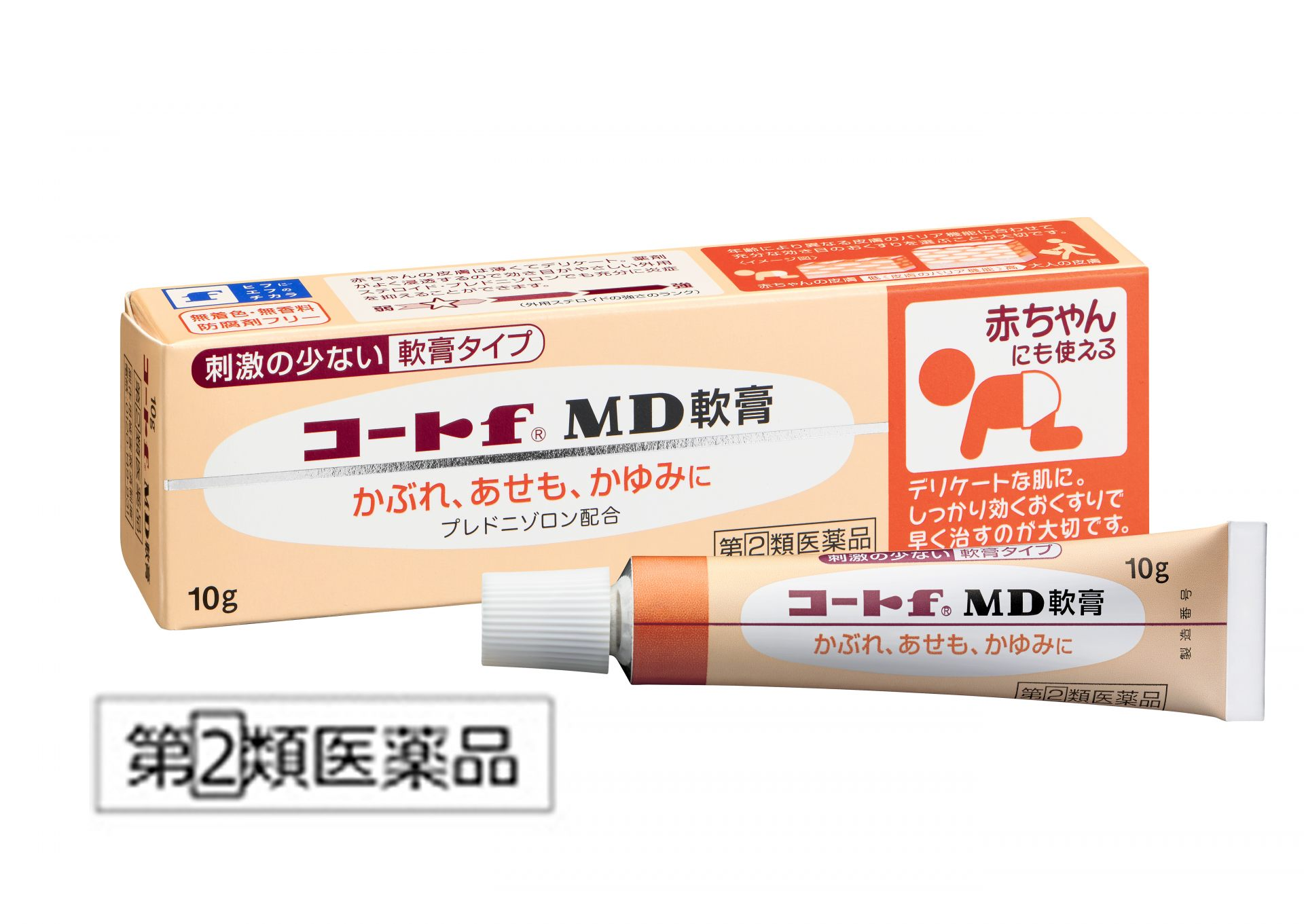 CORT f MD®软膏