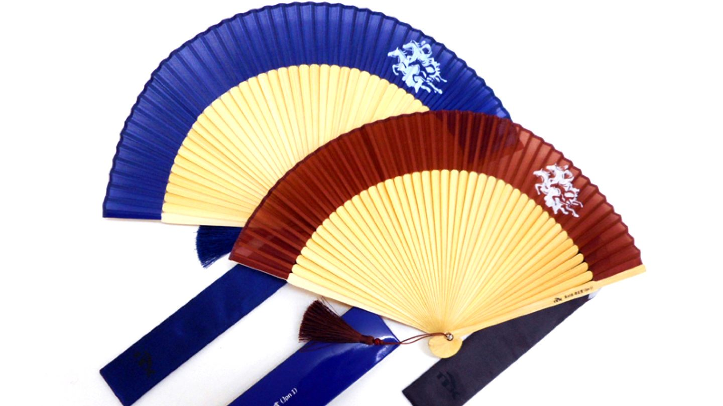 Gift A – TEIO AWARD Sensu (Folding Fan) – 5 Points