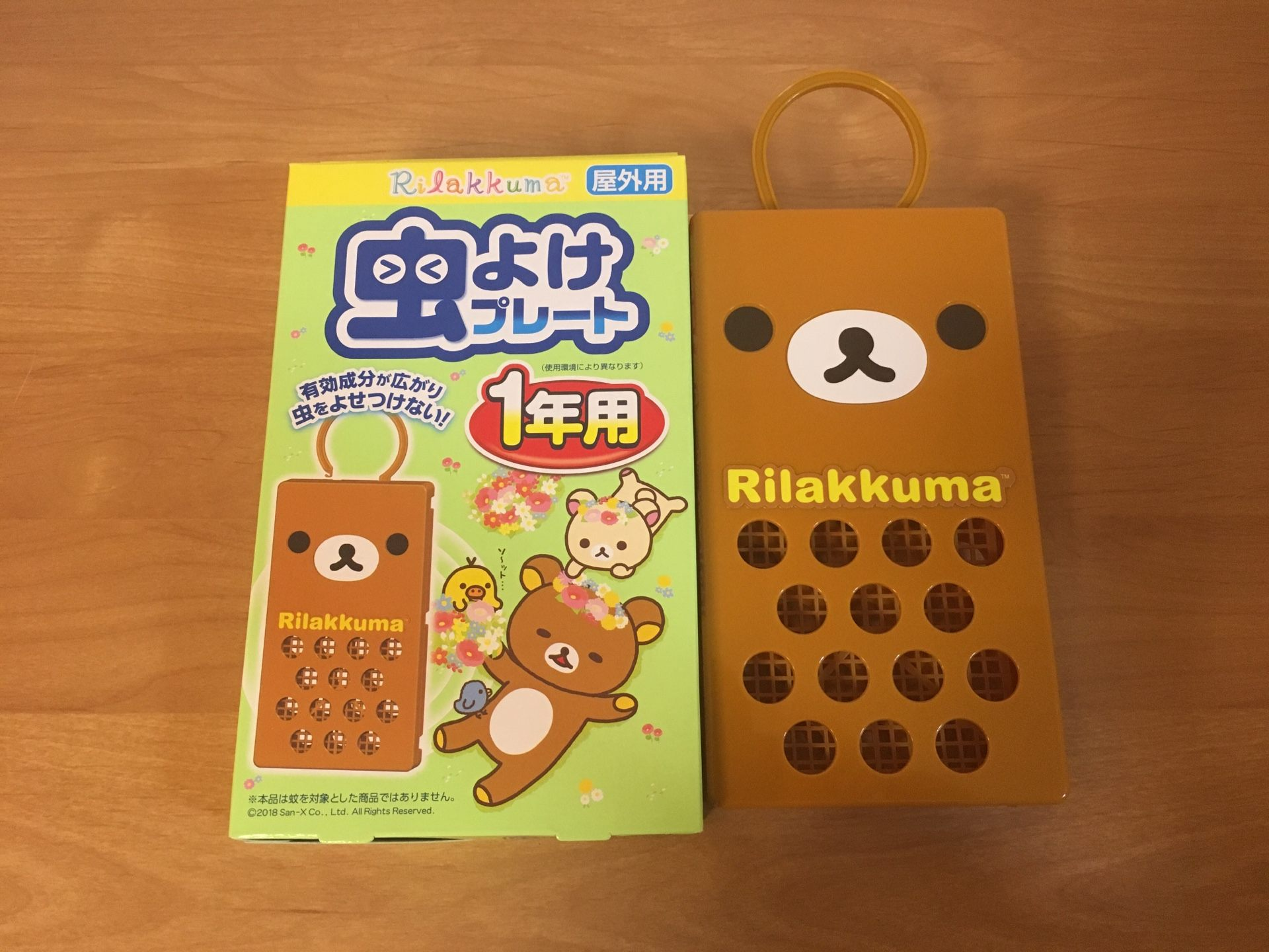 The same goes for the Rilakkuma version; you have to put the eye and mouth stickers on yourself.