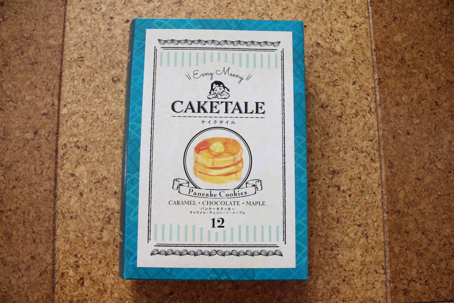 CAKETALE Assortment