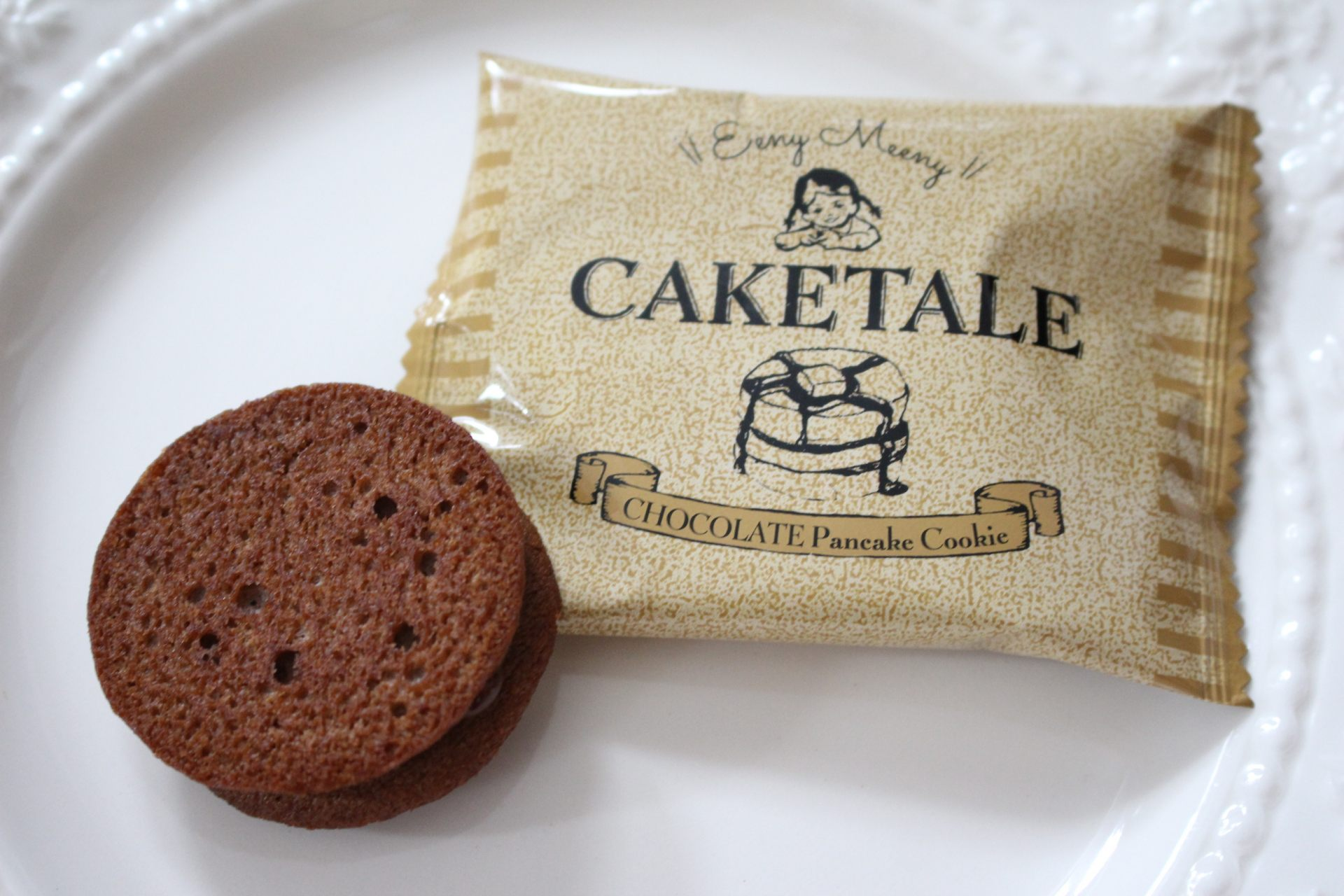 The Chocolate Cookie