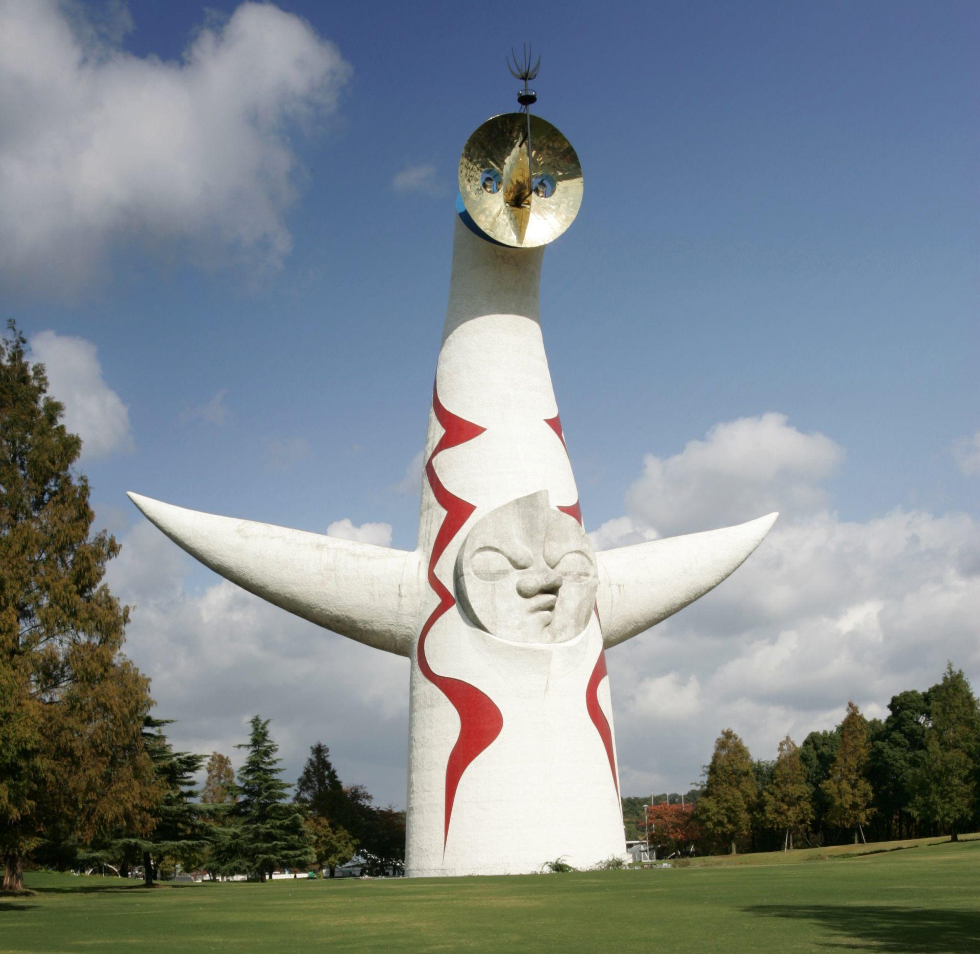万博记念公园的象征 太阳之塔