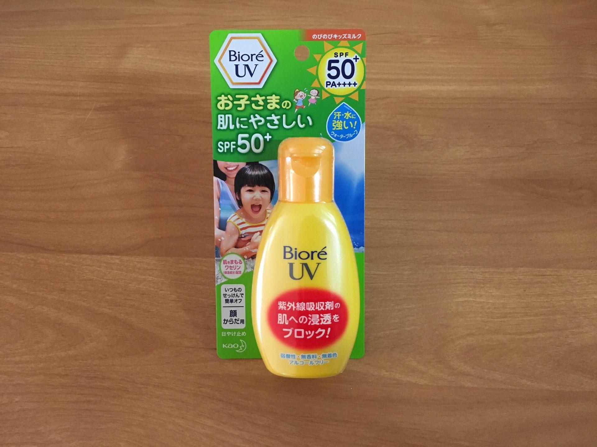 Bioré儿童温和防晒乳液 SPF50+