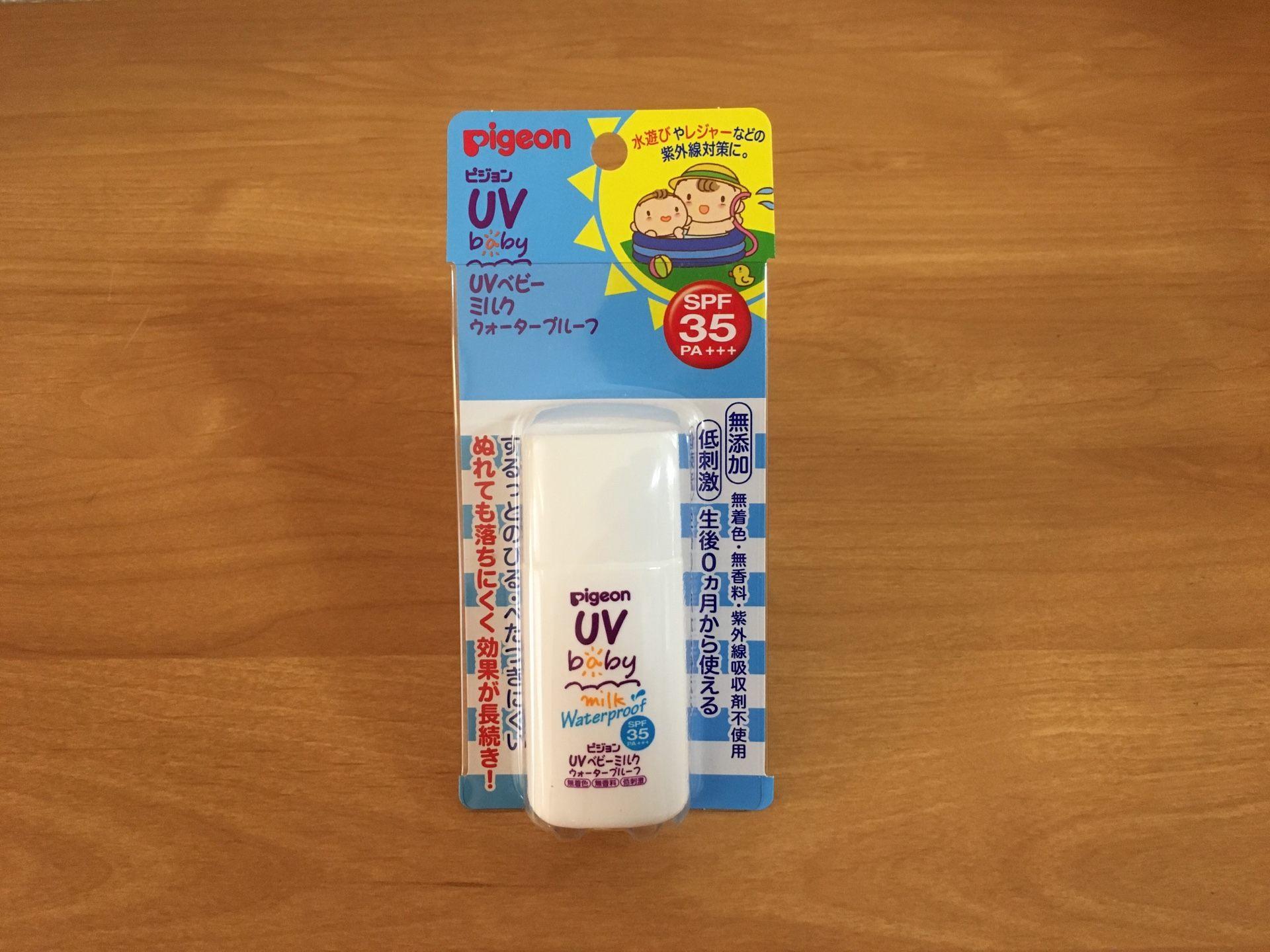 贝亲PIGEON UV婴幼儿用抗UV防晒乳液 防水型