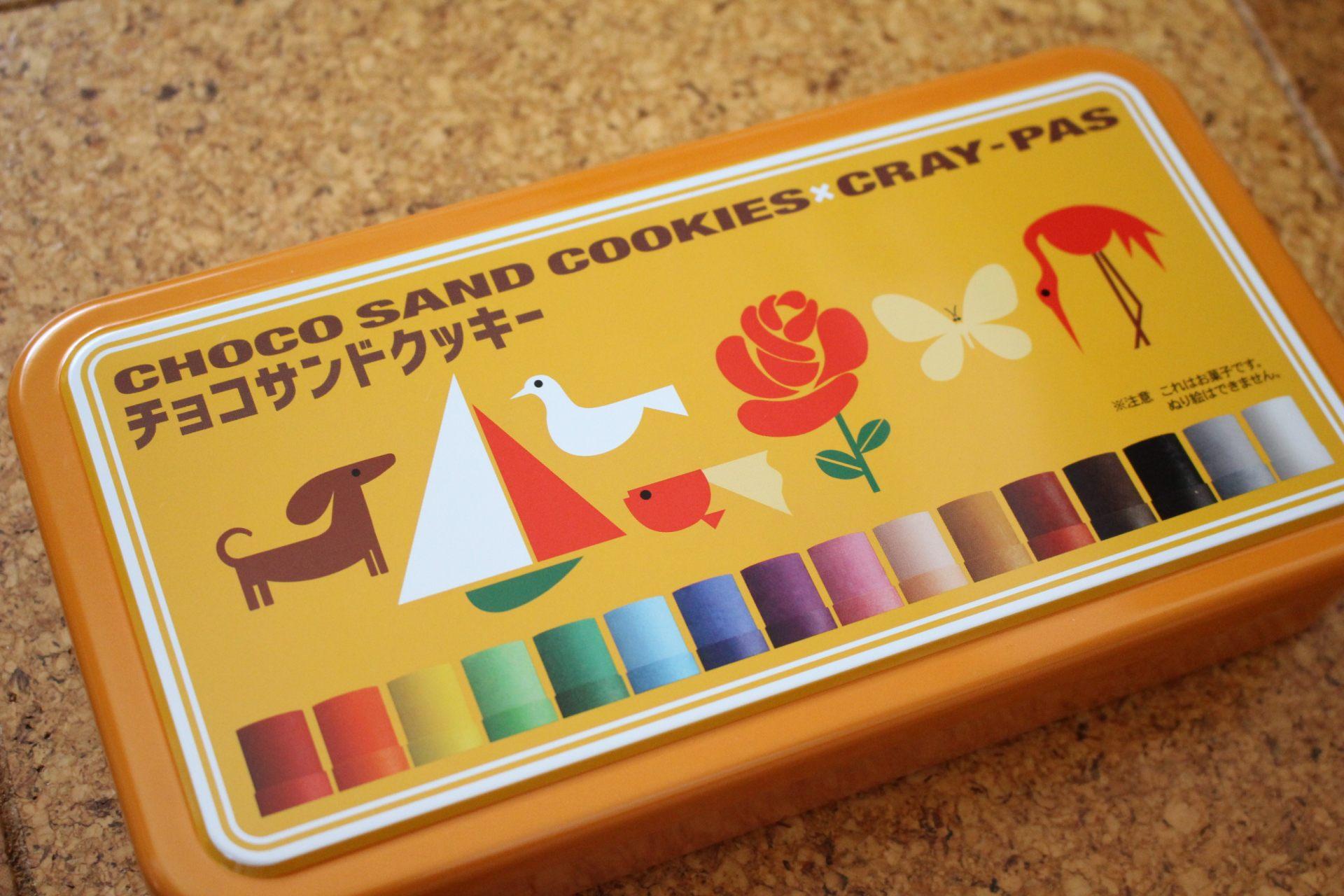 巧克力夹心饼干 16入1,080日圆