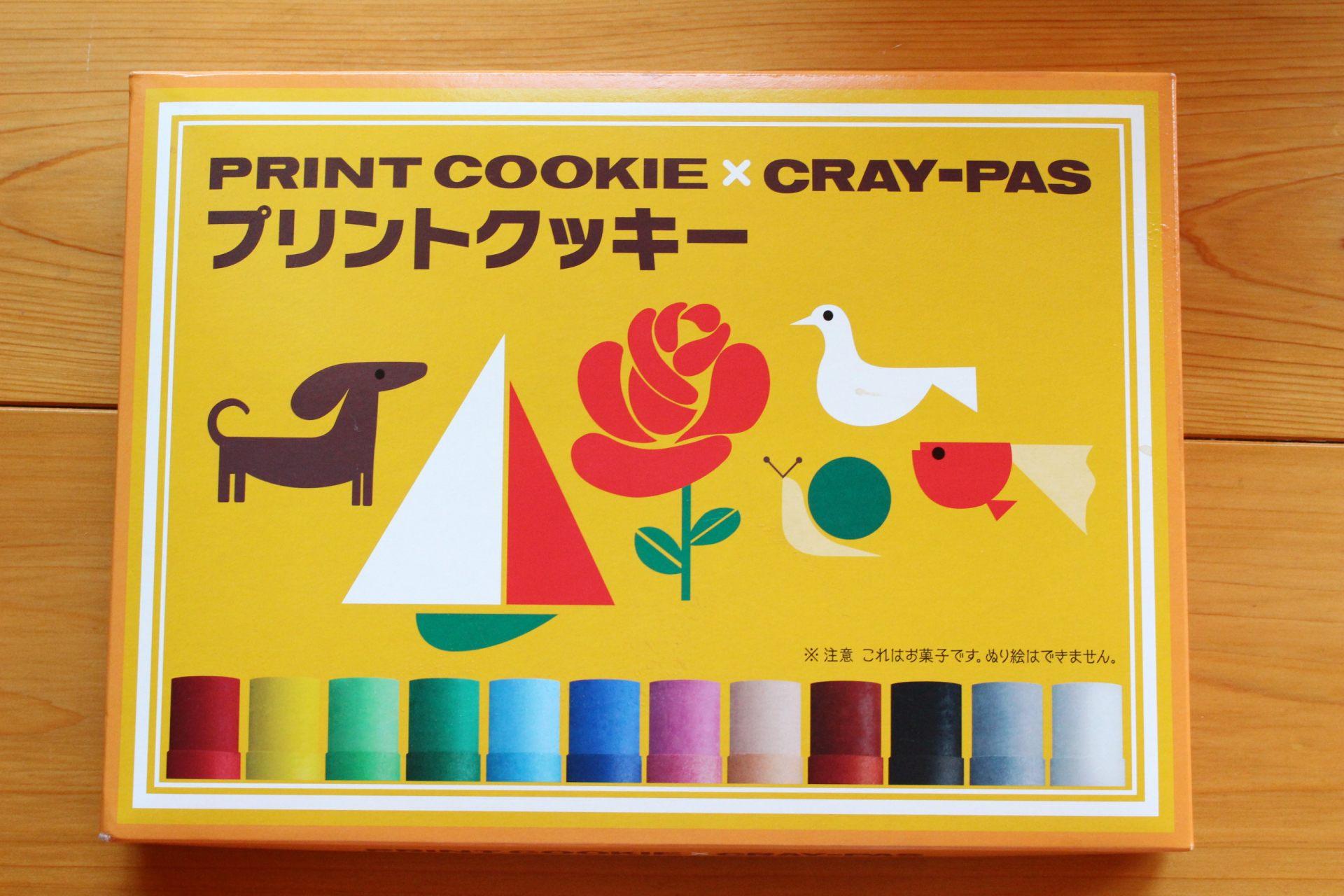 图案饼干 20枚入 648日圆