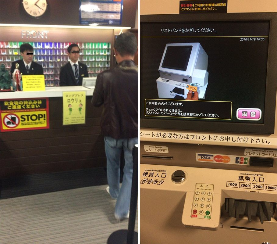 Reception, Fare Adjustment Machine