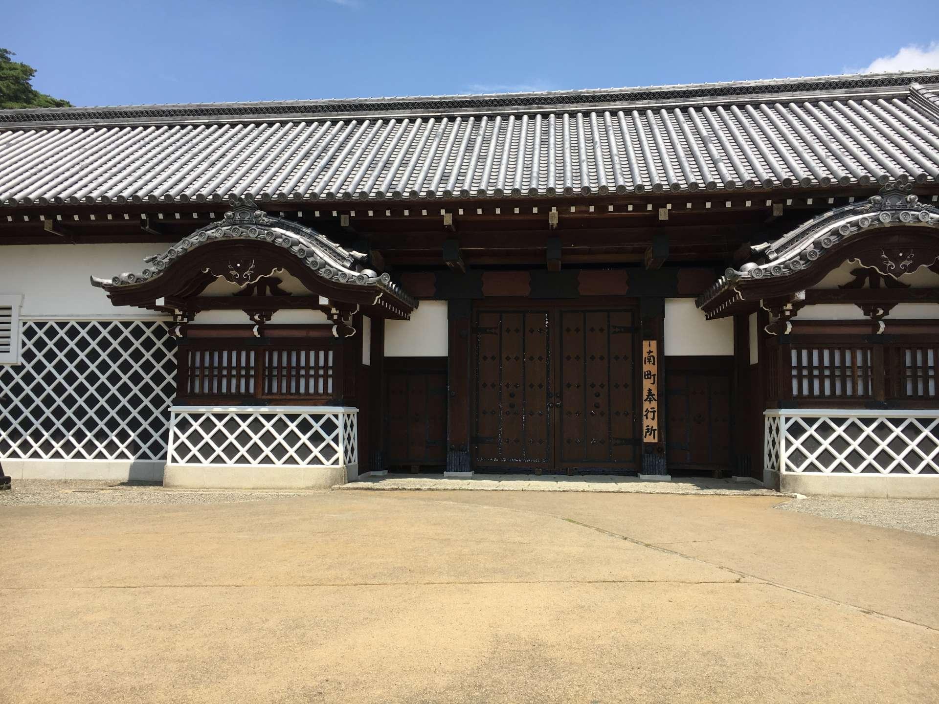 體驗劇場南町奉行所