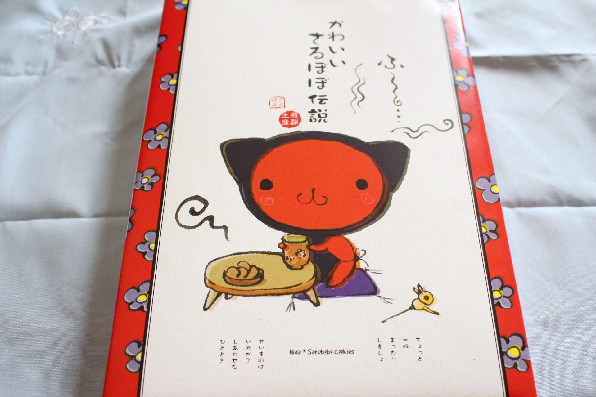 「可爱的猴宝宝传说」14片装(486日圆)