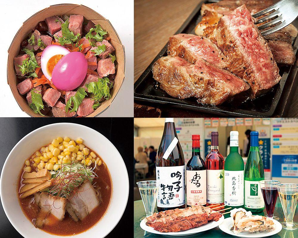 北海道美食大集合!