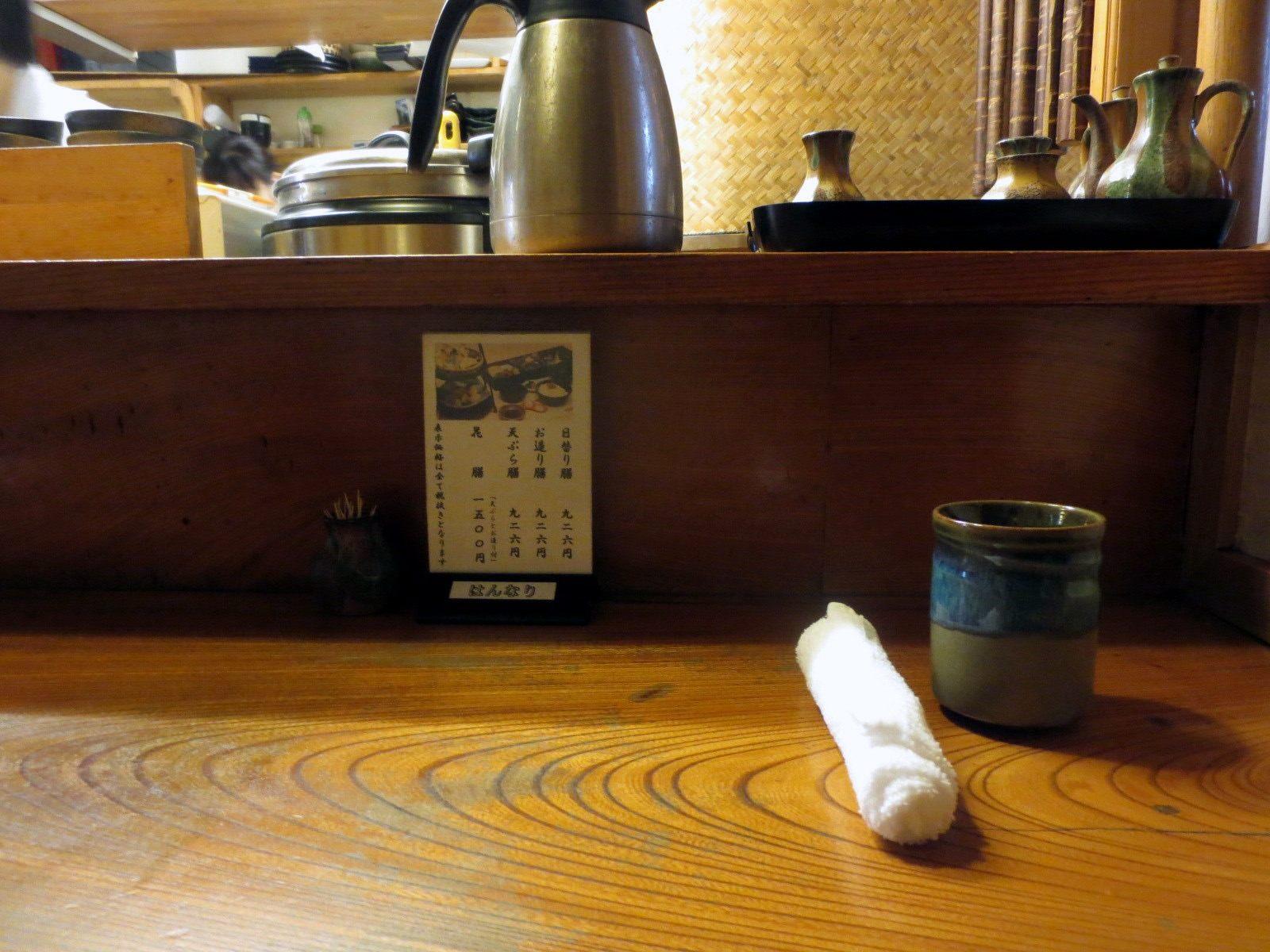 熱茶和毛巾