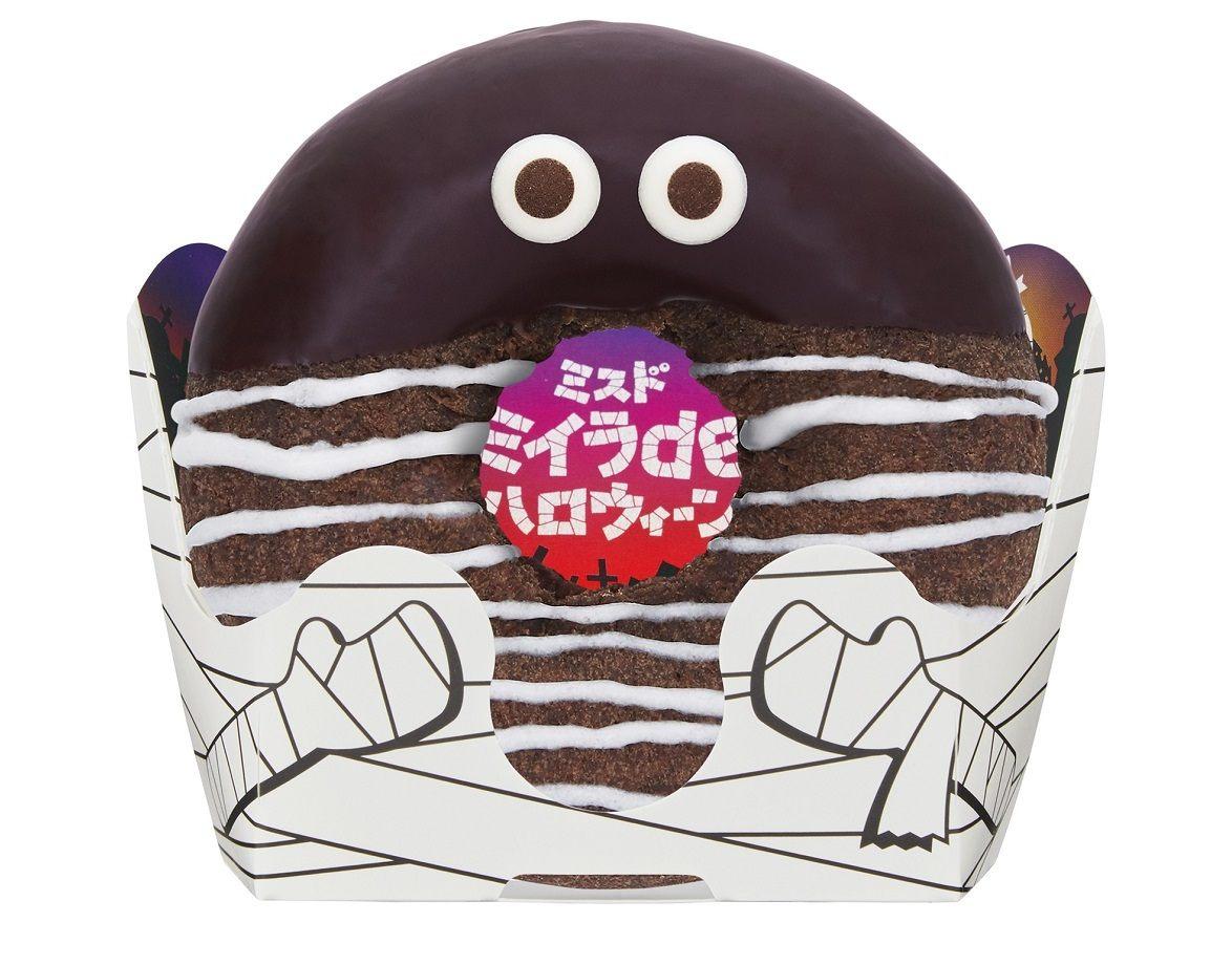 """""""Maroron"""", The Chocolate Chestnut Mummy (¥162)"""
