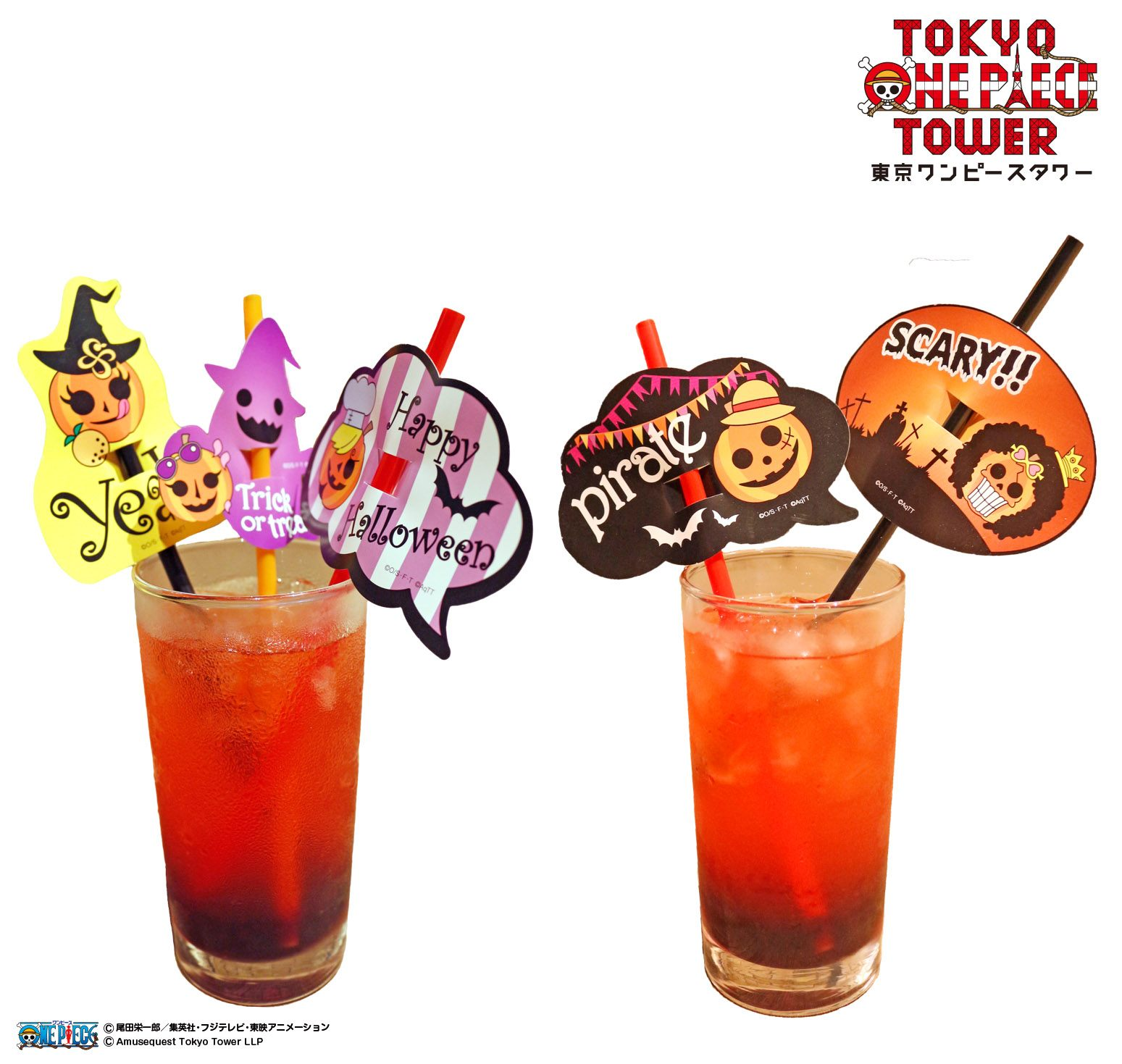 1樓的Cafe Mugiwara有特製的「血液飲料」(700日圓)