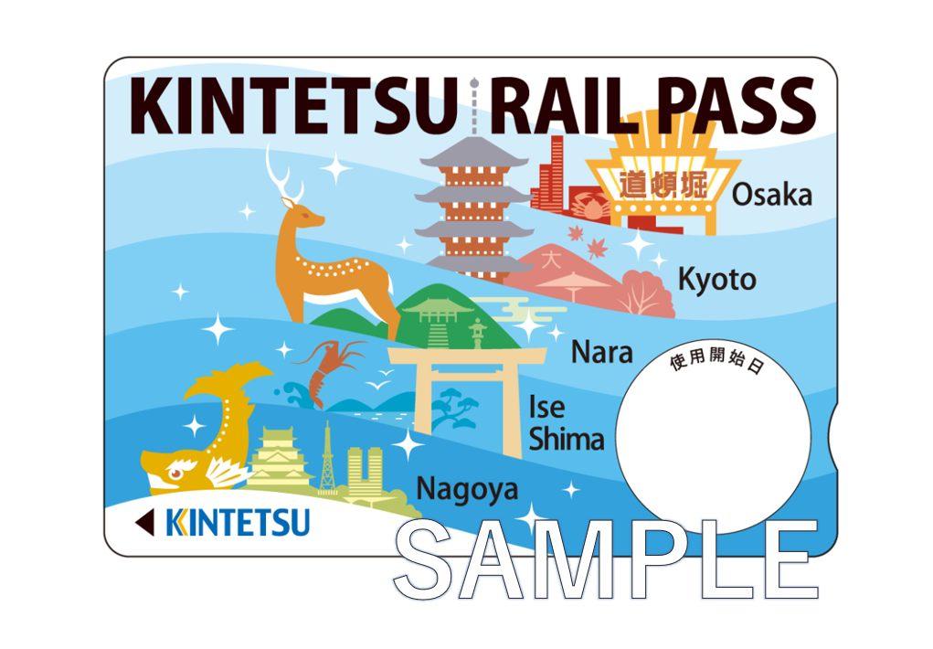 The KINTETSU RAIL PASS is a Great Help When Travelling Around Osaka