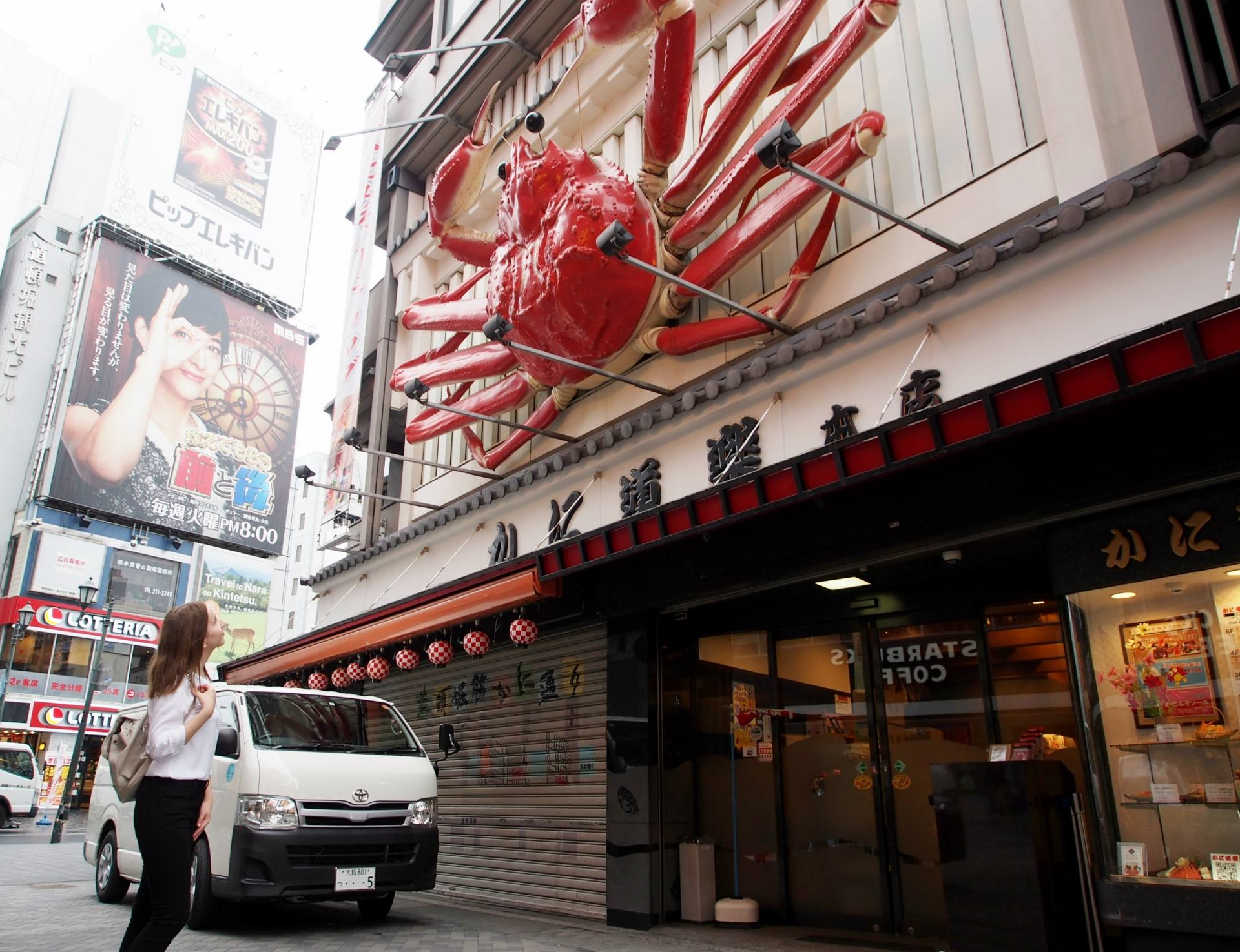 It's hard to decide where to eat in Osaka when all the restaurants look so good!