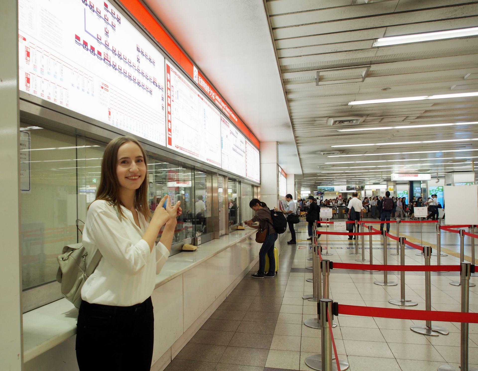 Purchasing the KINTETSU RAIL PASS at the express ticketing area