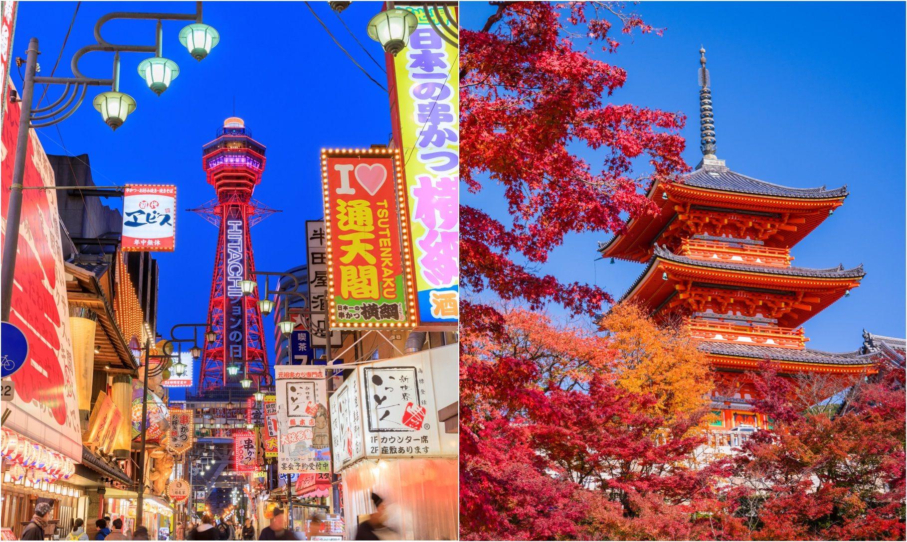 大阪和京都是日本定番的觀光地