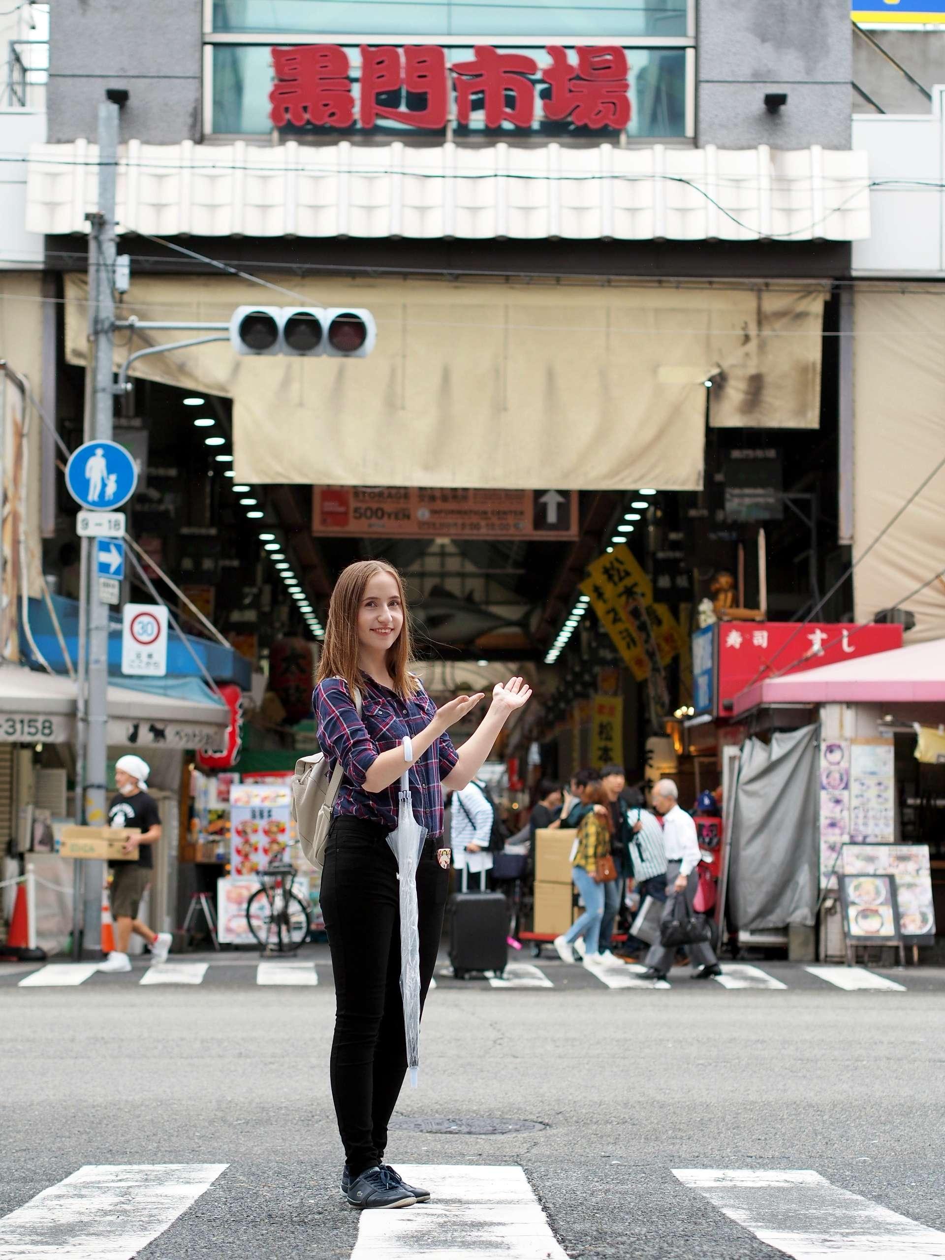 """被稱為""""大阪廚房""""的「黑門市場」"""