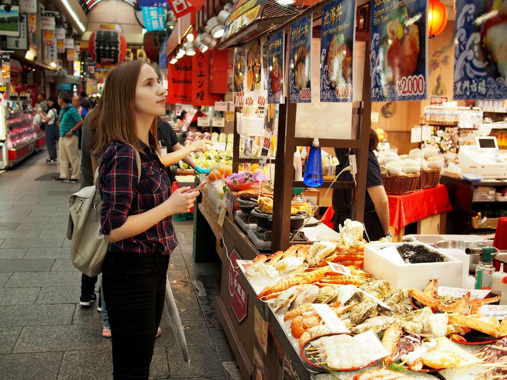 第一次看到了这么多种类的食材,只是随便逛逛也很开心