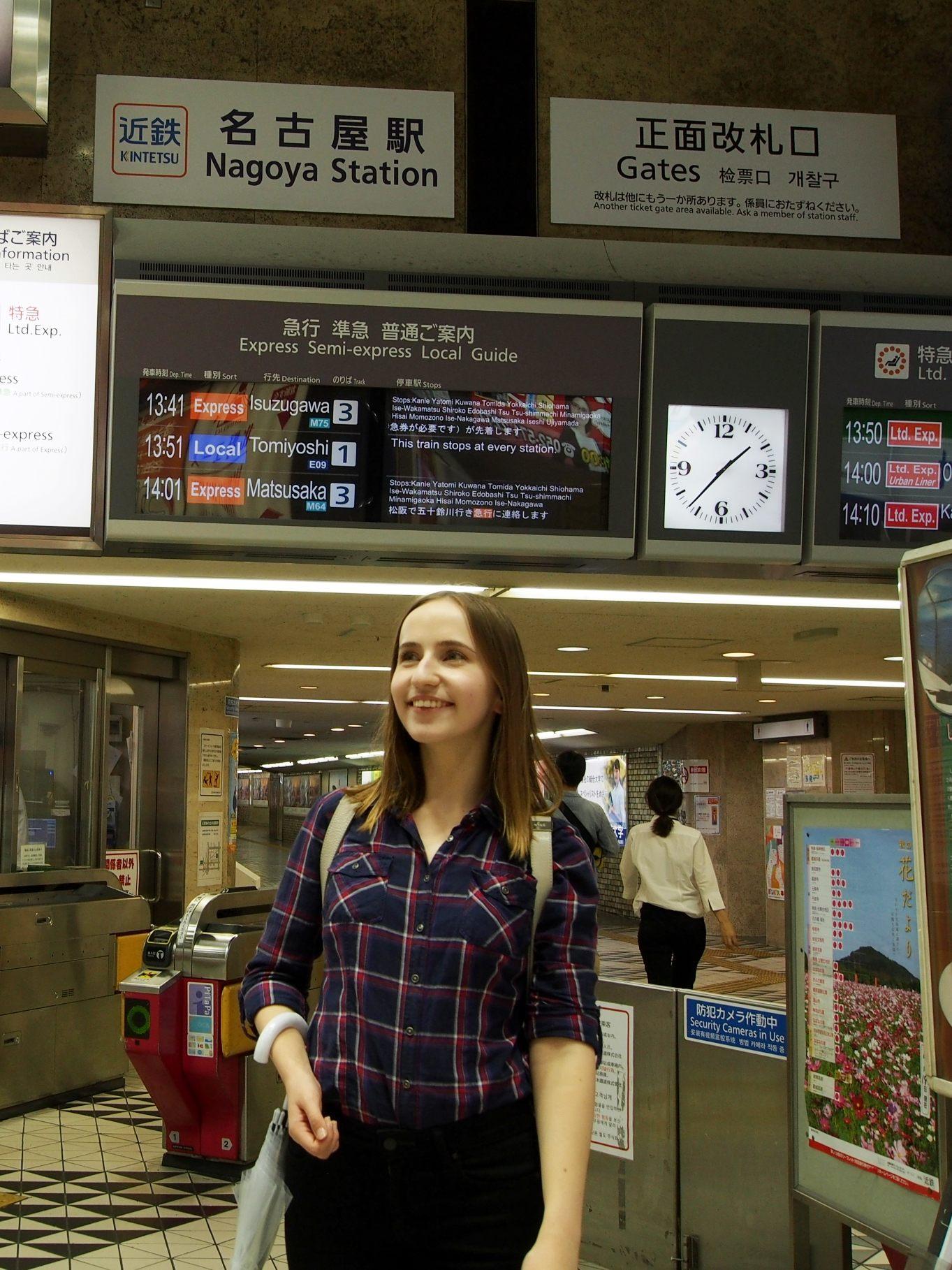 使用KINTETSU RAIL PASS,抵达近铁「名古屋站」