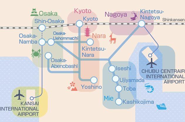 Kintetsu Railway Trains Connect Osaka, Kyoto, Nara, Mie, and Nagoya