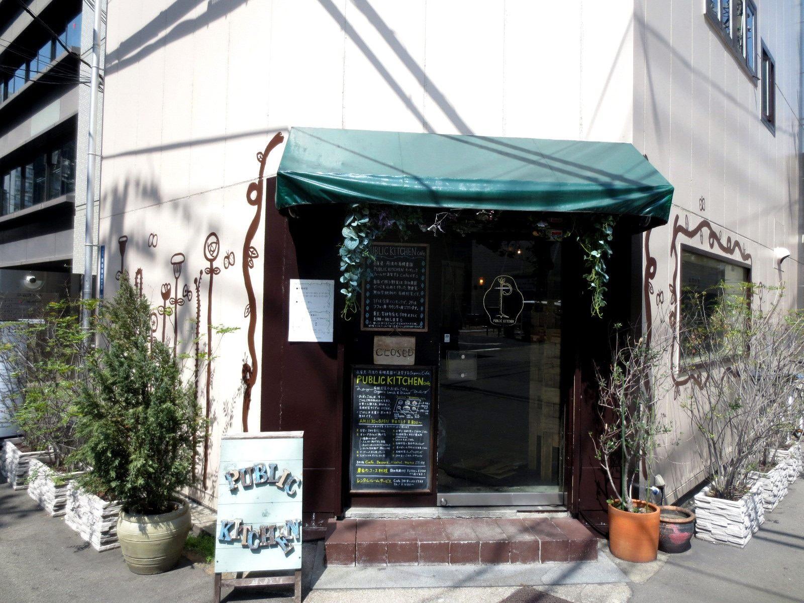 PUBLIC KITCHEN café Minamisenba Store's exterior