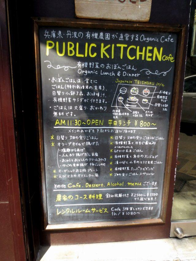 平日午餐800日圓~