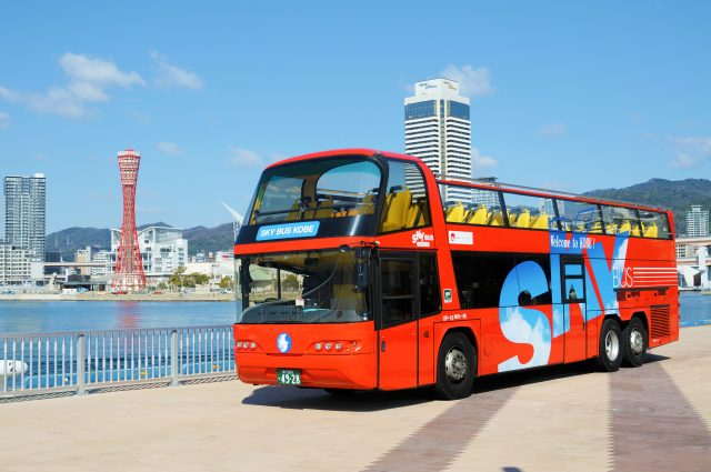 The bright red exterior is an iconic feature of Sky Bus Kobe