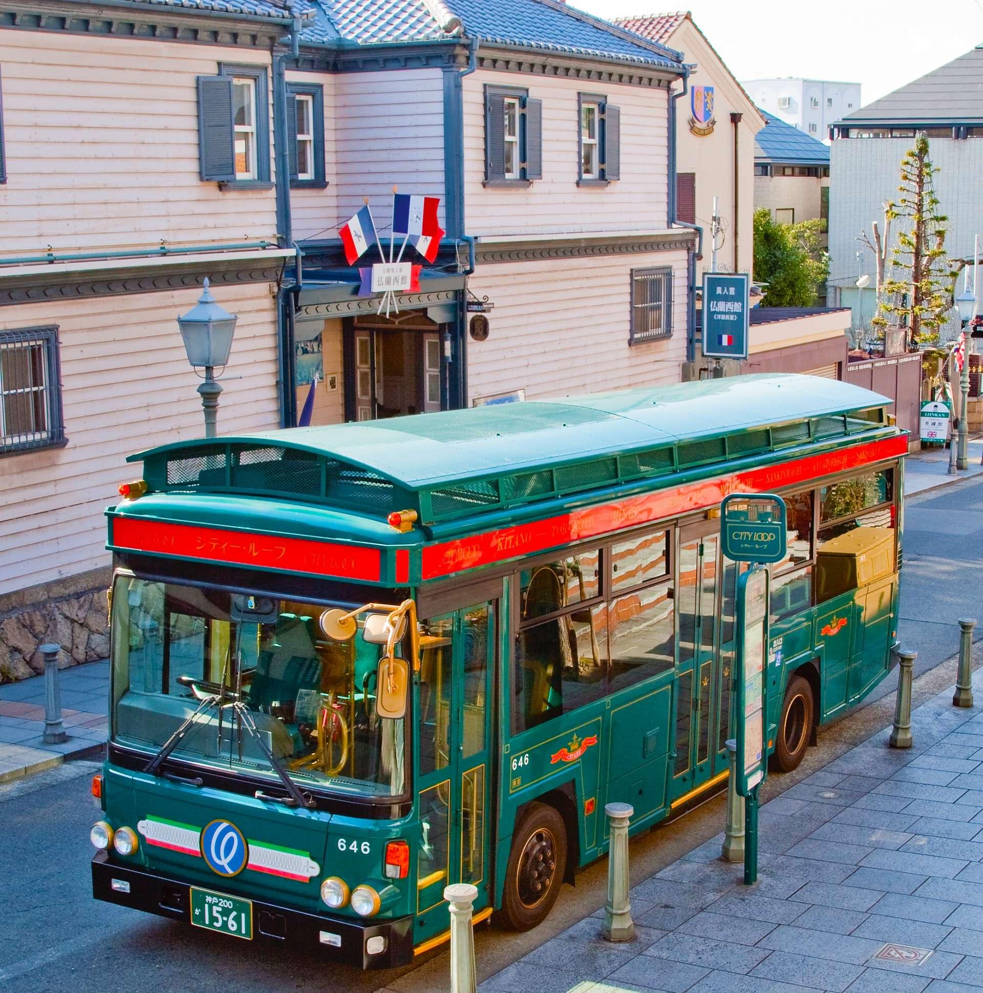 車身漂亮的CITY LOOP 環城巴士