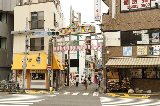 砂町銀座商店街入口