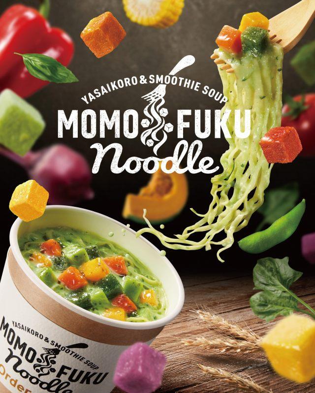 Momofuku Noodle 540日圓