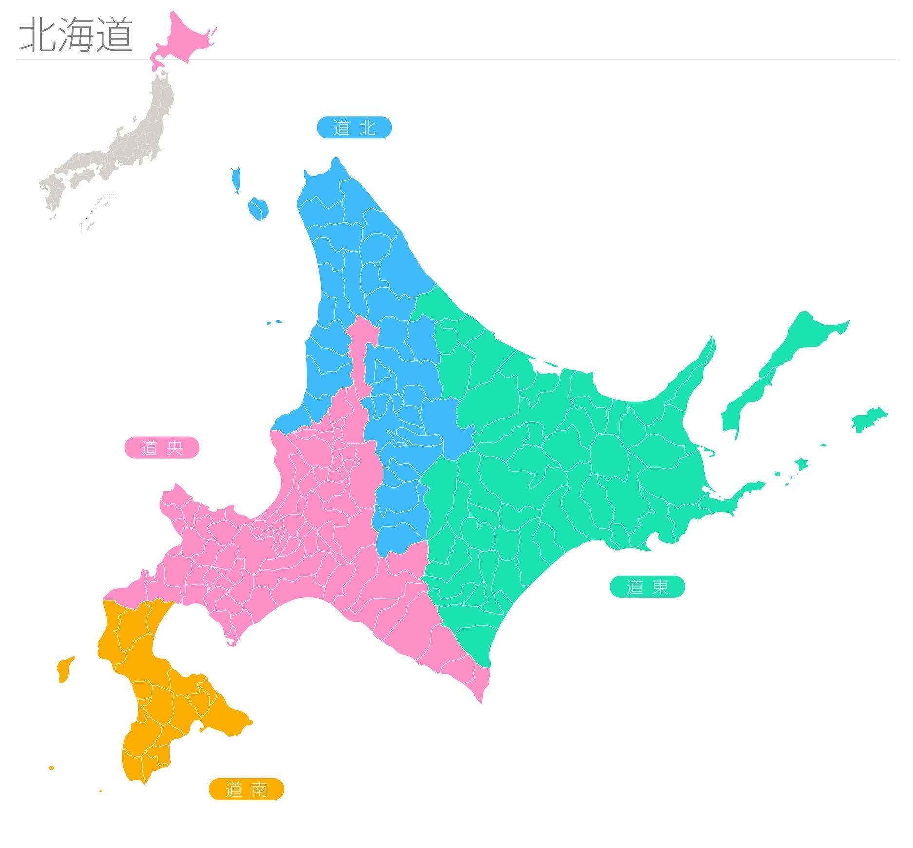 北海道分为道央、道南、道北、道东4个地区。