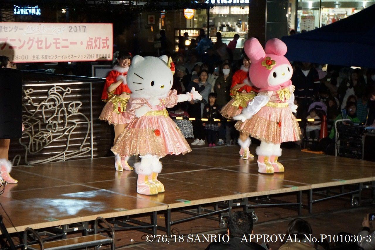 Special Hello Kitty Parade