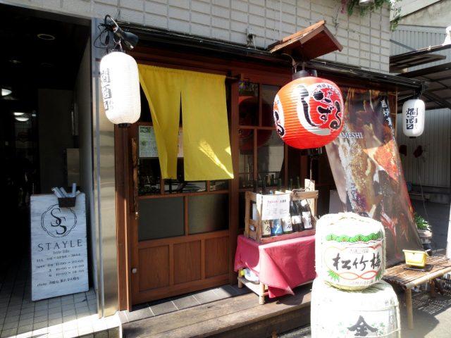 圍爐裹與釜飯 Shizuru  外觀