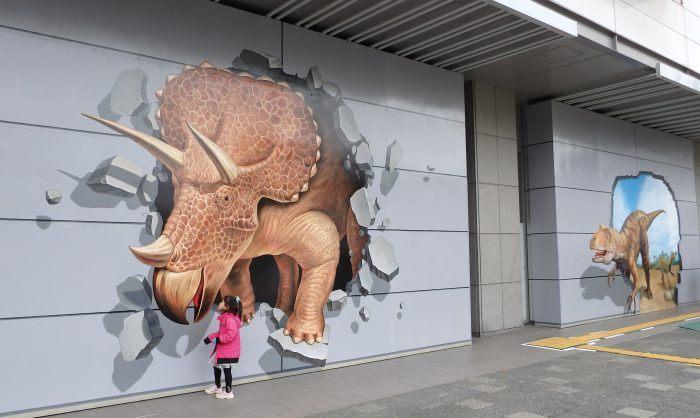 """Fukui, the Kingdom of Dinosaurs"""
