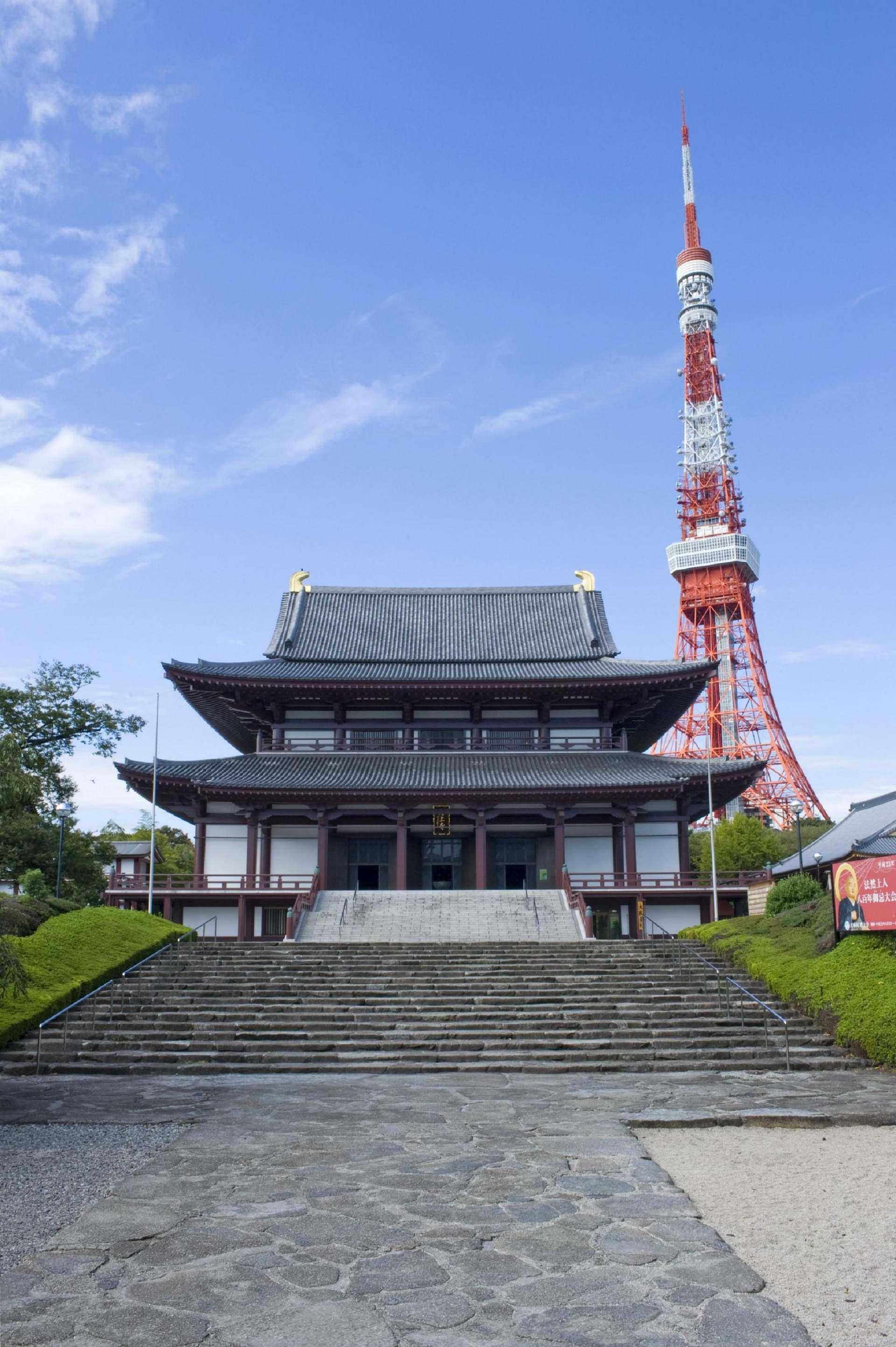 """Zojo-ji"" backed by Tokyo Tower"
