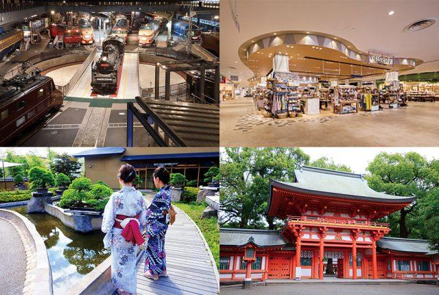 從東京出發方便又輕鬆!造訪景點多到逛不完的埼玉市!