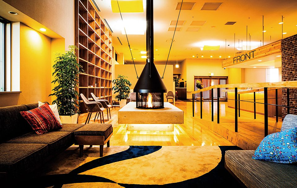 Relax and warm yourself by the fireplace in the lounge