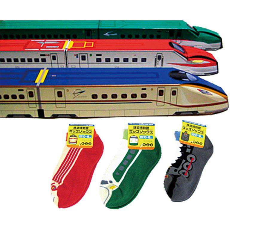 各種鐵道和列車的原創周邊商品♪
