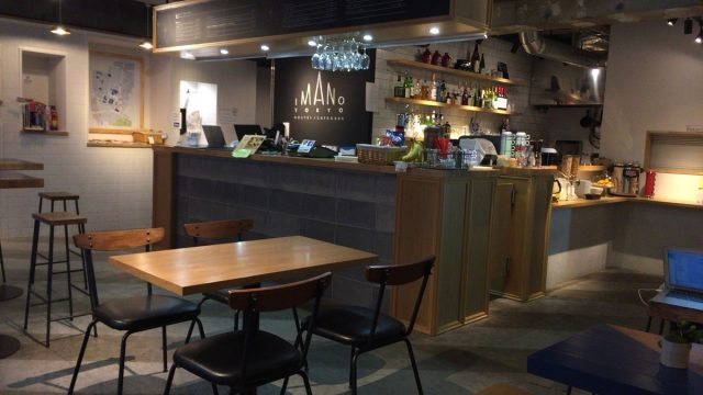 Imano Tokyo Hostel is an Affordable Hostel Near Shinjuku Station in Tokyo