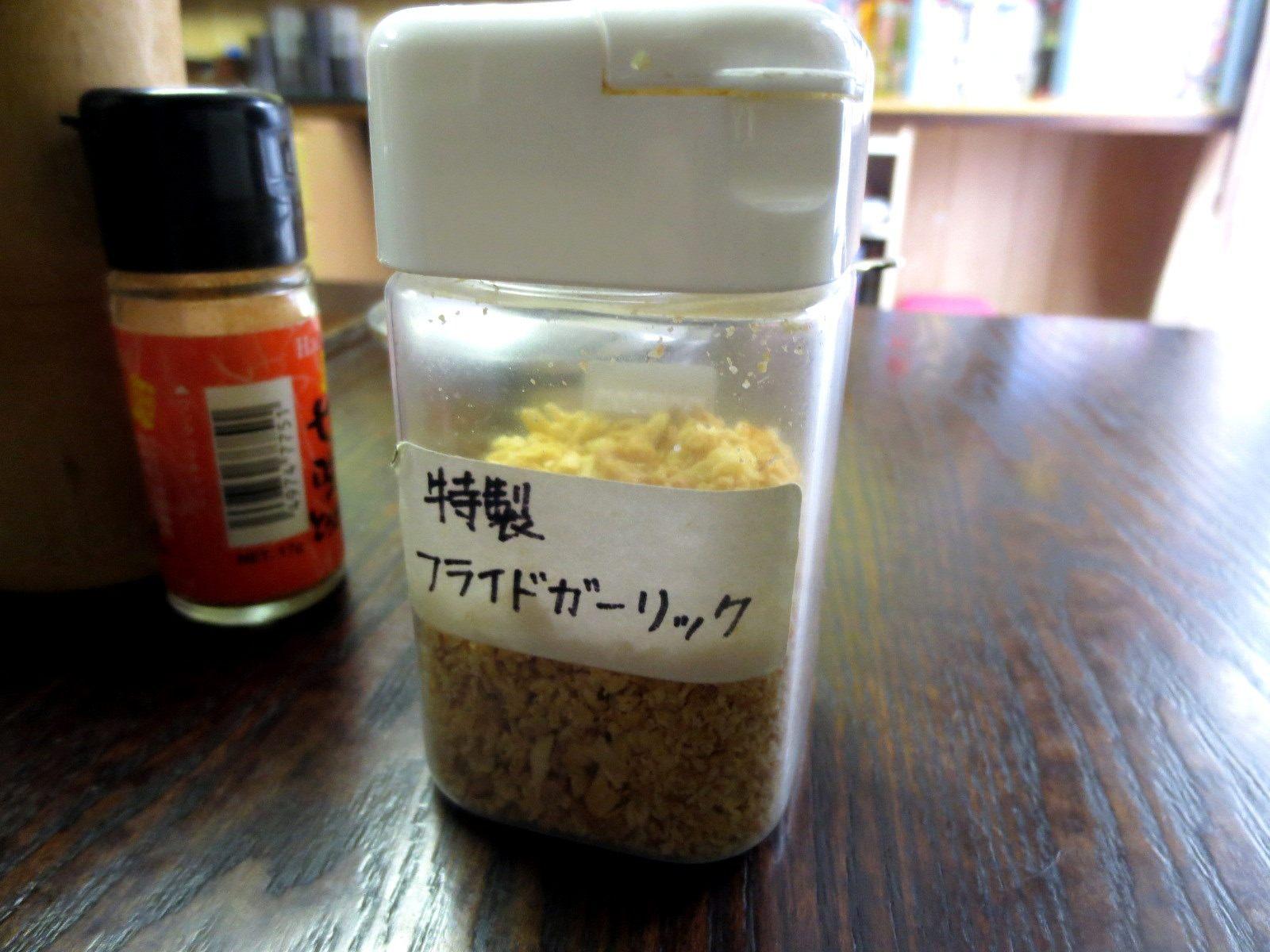 特製的炸大蒜