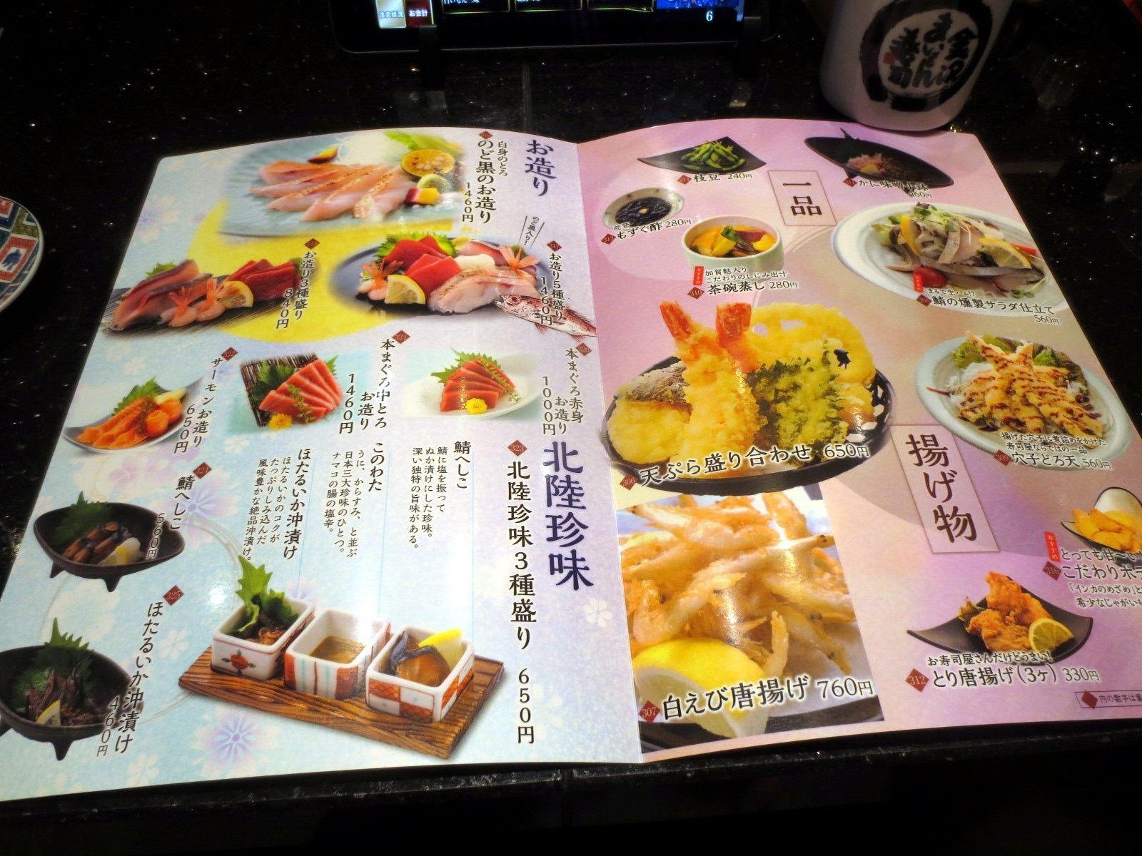 They have tempura and sashimi, too.