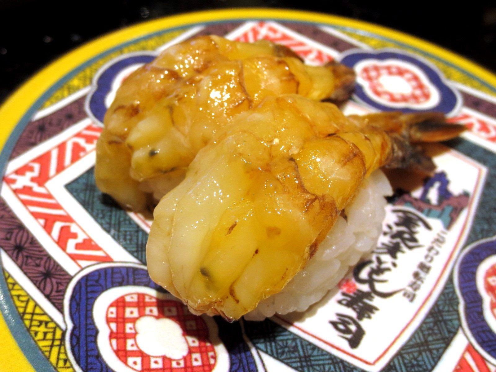 Gasu-Ebi Shrimp  ¥460