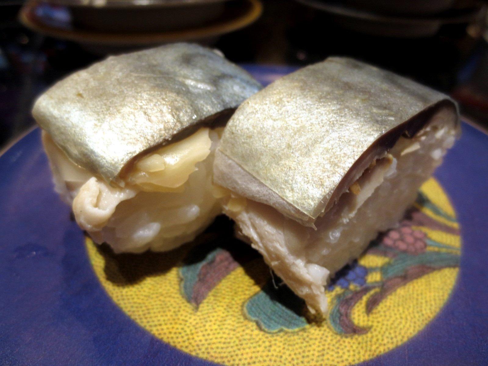 Fatty Mackerel Sushi  ¥380