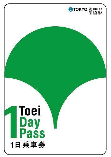 Toei One-Day Pass (Toei Marugoto Kippu)